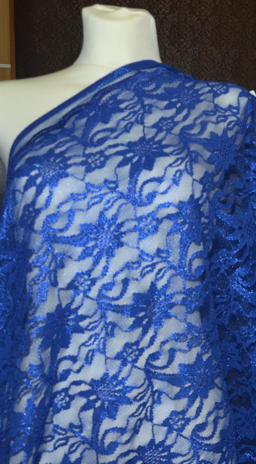 Krajka elastická 2582/01 kr.modrá